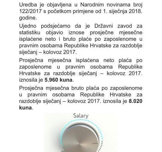 Uredba o visini minimalne plaće za 2018. godinu