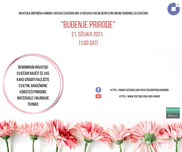 """""""Buđenje prirode"""" – besplatna online radionica za cvjećare u organizaciji HOK-a"""